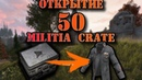 ОТКРЫТИЕ 50 КЕЙСОВ в PUBG /ВЫБИЛ ДОРОГИЕ СКИНЫ