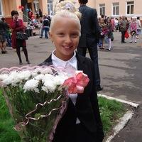 Ирина Гинце