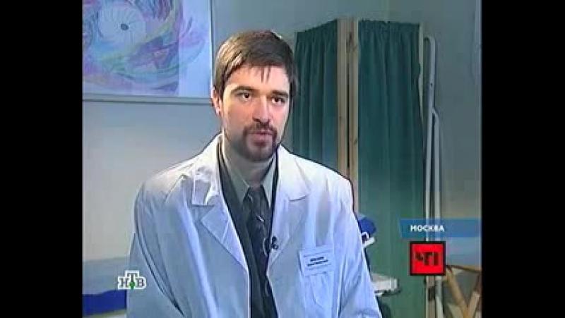 Отрывок из программы чрезвычайное происшествие Комментарии главного врача наркологической клиники Наркоздрав Нурисламова С В