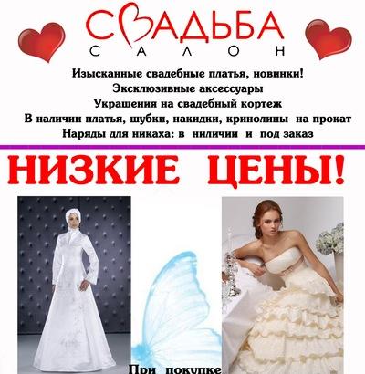 Чулпан Кашапова, 31 августа , Арск, id188166024