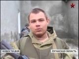Жители Донбасса хоронят брошенных убитых украинских солдат
