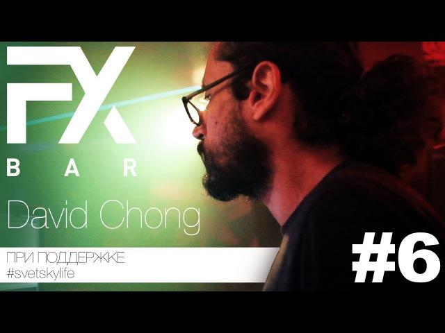 David Chong - легенда острова Панган | Влог FXbar - 6 серия