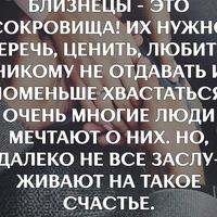 Анкета Руслан Лепешинский