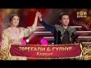 Төреғали Гүлнұр Қорқыт аудио