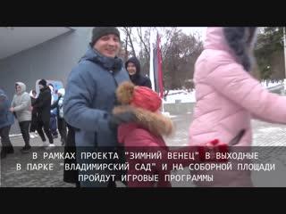 Ульяновцев приглашают к участию в культурных и спортивных мероприятиях