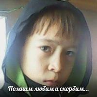 Динара Юсупова, 19 ноября , Тюмень, id155105150