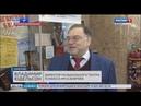 В Кузбассе объявили Год театра