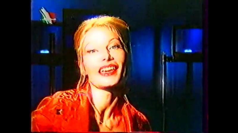З Новым Годам! (БТ, 01.01.2000) Ирина Видова - Просто это любовь