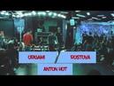 Origami vs Rostova vs Anton Hot ALL STYLES 1 4