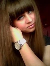 Кристина Кислицина, 29 июля , Новосибирск, id201591494
