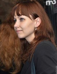 Нюта Гончарова