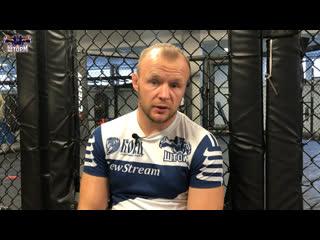 Александр шлеменко прокомментировал свой  следующий бой