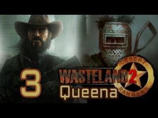 #3 Первый взгляд: WASTELAND 2  [Новый Фоллаут. Беспорядки в Хайпуле] на русском