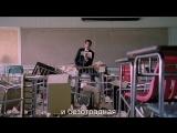 Учитель на Замену | Detachment (2011) Eng + Rus Sub (1080p HD)