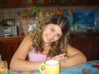 Анна Ефремова, 5 декабря 1988, Камышин, id185583600