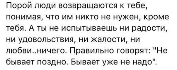 Фото №456241585 со страницы Зинагуль Акбалиевой