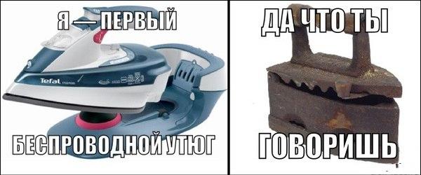 http://cs608131.vk.me/v608131430/70ad/9fCZqmvZCzk.jpg