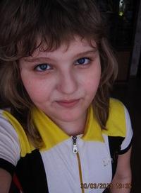 Дарья Вытнова