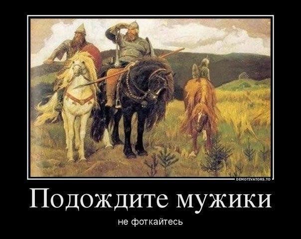 Ес- смотреть онлайн казахстан прямой эфир писцы видели, как