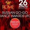 Лучшая Go Go России   - Отборочный UFO RGDA 2014