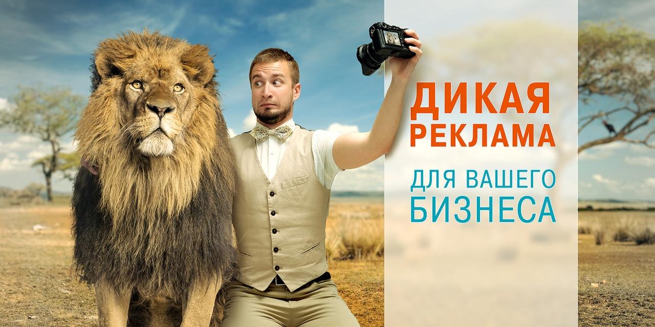 реклама на лавлаки