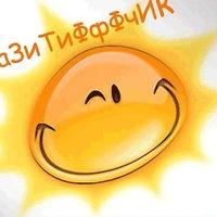 Олег Назаров, 13 марта , Москва, id95668344