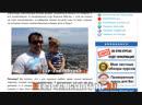 АЛЕКСАНДР ЖУК О Флешка Ябогад Live или как заработать на прямых эфирах от 7000 рублей transfer g PNN49