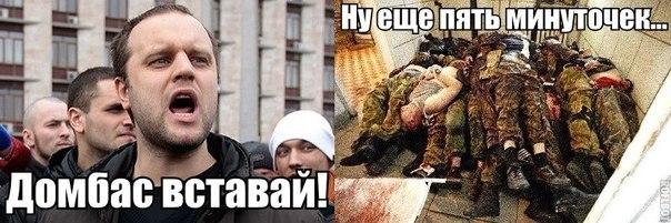 СНБО предупреждает жителей Донецка о возможных провокациях: Террористы наносят на свою бронетехнику опознавательные знаки ВСУ - Цензор.НЕТ 7187