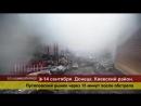 2014 09 15 Донецк Путиловский рынок через 15 мин после обстрела