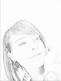 Morenna Elena, 14 января , Улан-Удэ, id179570561