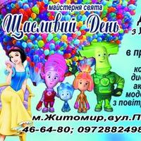 happyday_zt_ua_animator