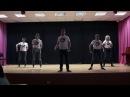 Команда Крабовые палочки ФИиД - Приветствие Межфакультетский КВН 2016