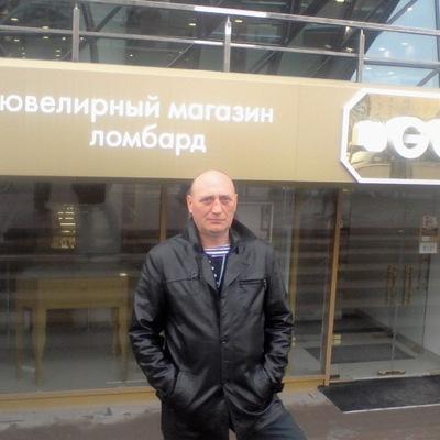 Евгений Ванеев, 14 июня 1966, Новосибирск, id134213846
