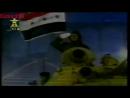 Saddam Hussein Viva la Vida
