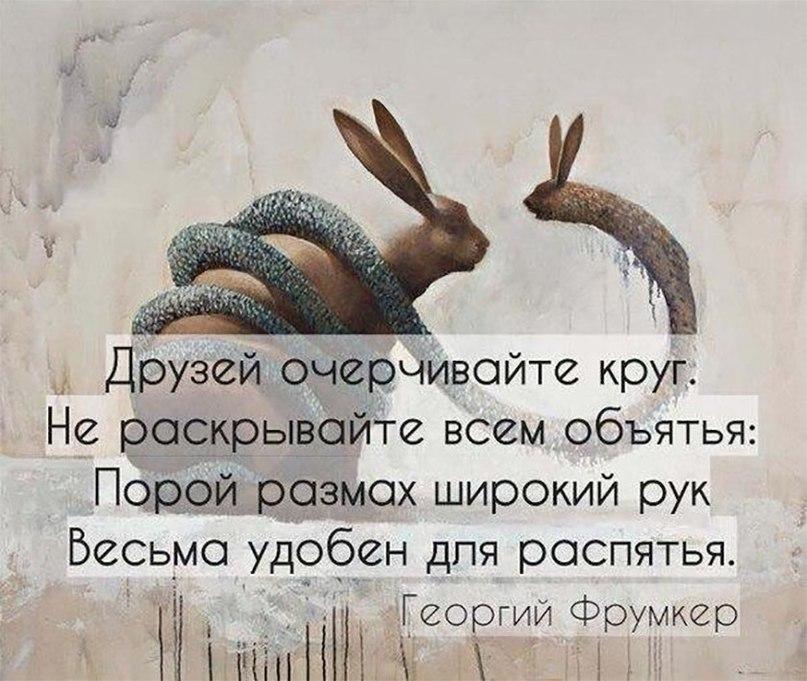 https://pp.userapi.com/c7002/v7002877/32b2f/ytum7blBKZE.jpg