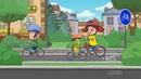 Дозорные дорог - Велосипед