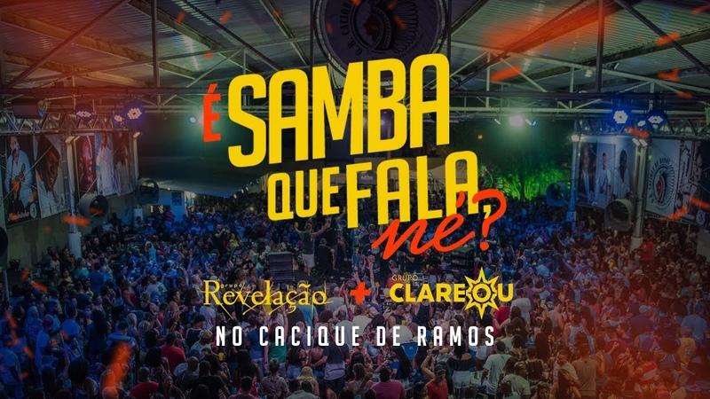 Grupo Clareou Grupo Revelação - É Samba Que Fala, Né? (Cacique de Ramos)