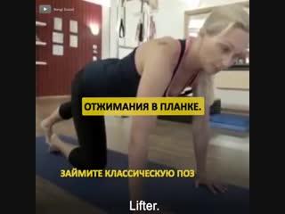 Лучшее упражнение для укрепления здоровья