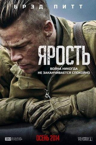 Обитель проклятых (2014)
