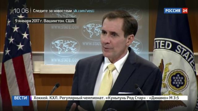 Новости на Россия 24 • Госдеп объяснил отсутствие доказательств по кибератакам спецификой работы разведки