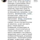 Андрей Ковалев фото #3