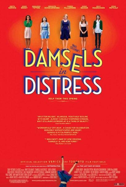 Damiselas en apuros