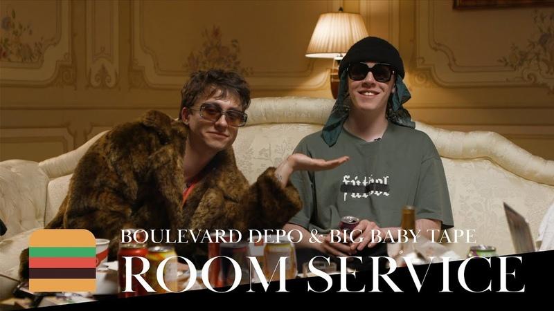 Room Service: Boulevard Depo Big Baby Tape