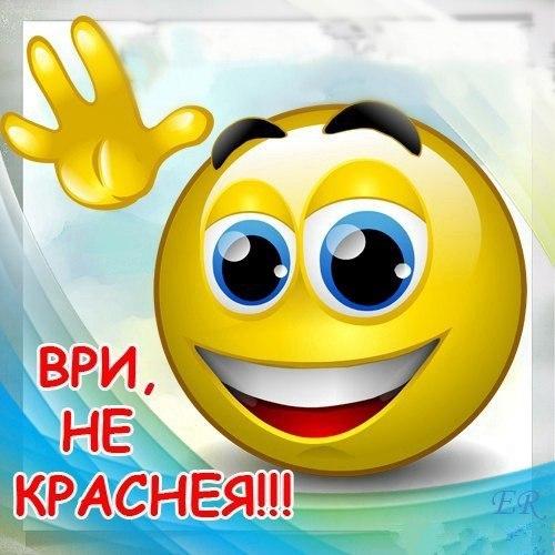 Фото №373961320 со страницы Димы Дубового