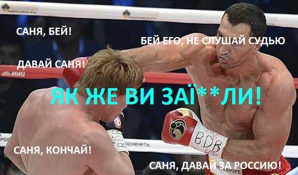 Кличко победил Поветкина Поветкин, бокс, кличко