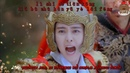 песня из сериала Императрица Китая
