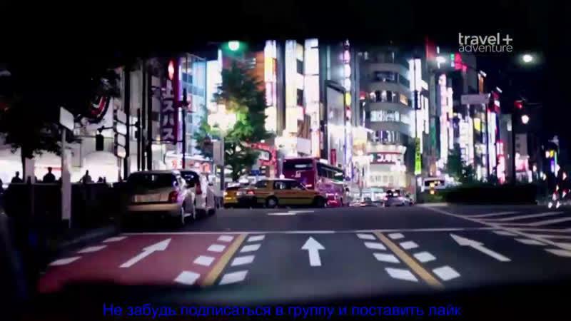 Экстравагантное путешествие Ричарда Гранта в Токио (Япония).