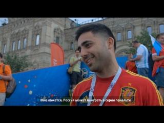 Испанец предрек победу России