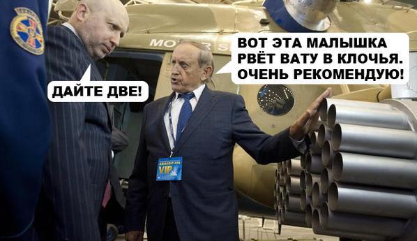 Турчинов сегодня станет новым секретарем СНБО - Цензор.НЕТ 3706