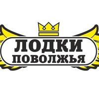 lodki_volga